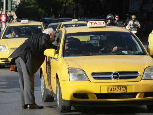 athens airport taxi